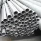 现货304不锈钢无缝管-304工业管-薄壁不锈钢管不锈钢管厂批发
